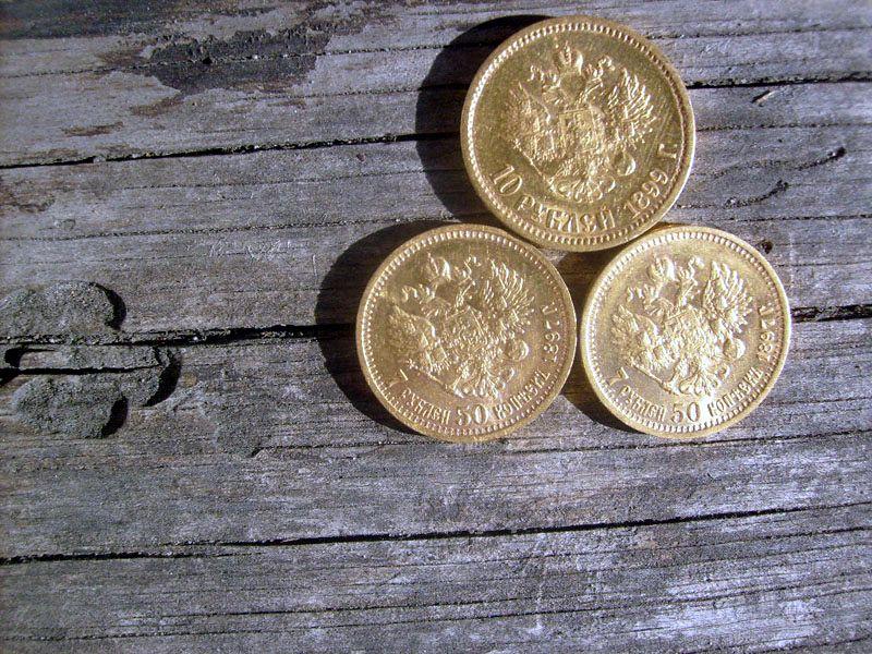 Находки золотых монет царских времен