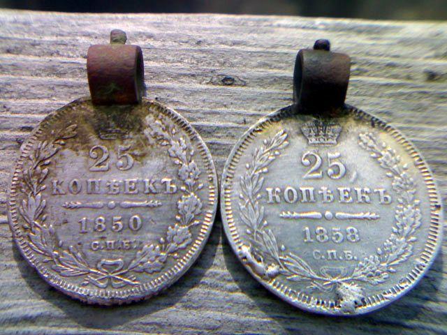 Привески из серебряных царских монет номиналом, 5,25 и 50 копеек