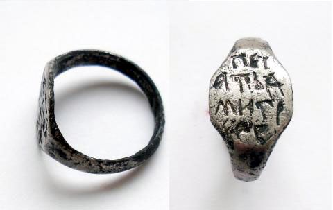 Перстень с надписью Дмитрий