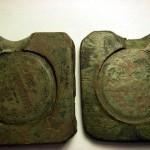 Форма для отливки фальшивых царских монет