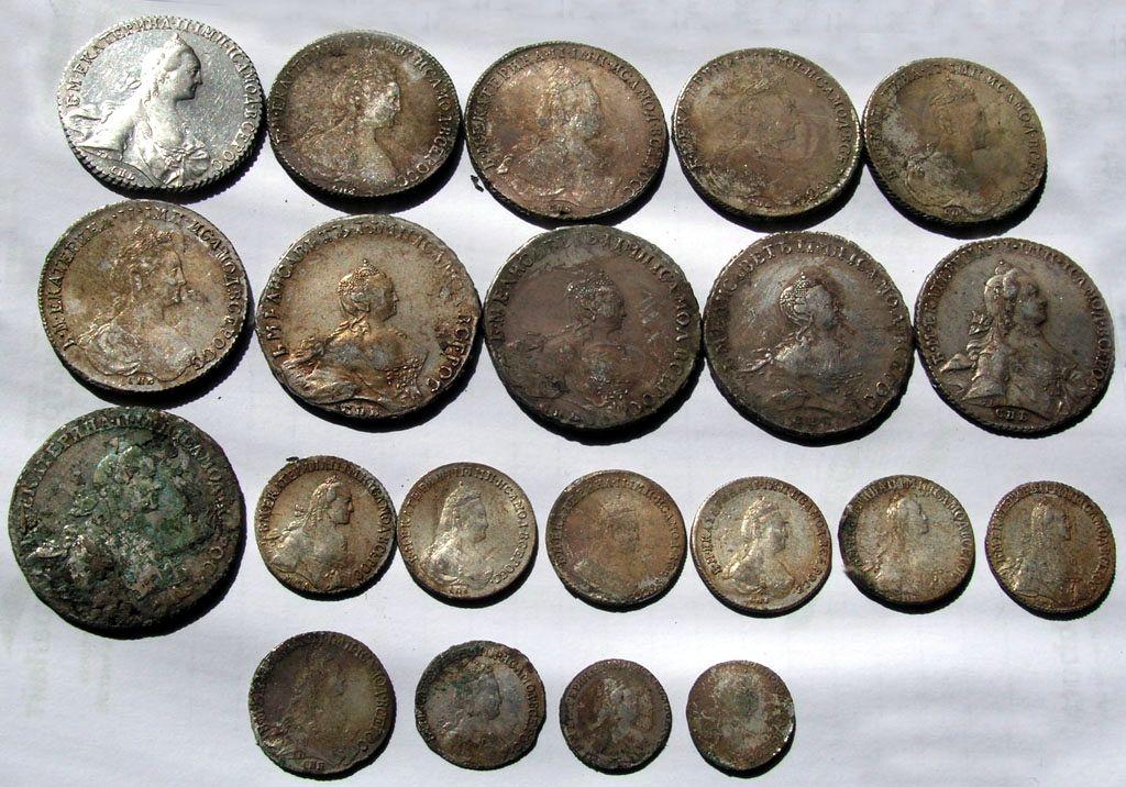 Кошелек серебряных монет второй половины XVIII века