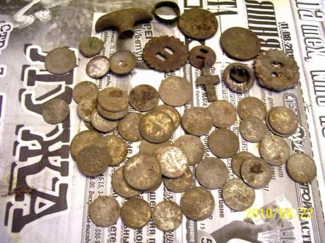Смешанный кошель монет