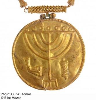 уникальный золотой медальон