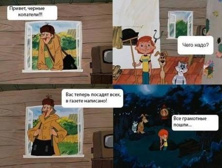 Вот и в Беларуси начинают в очередной раз закручивать гайки