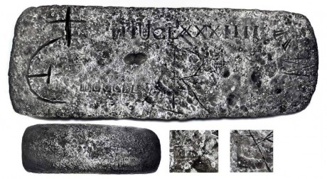 "Medium silver bar from the Atocha (1622), 35 lb 4 oz troy, fineness 2340/2400, Class Factor unknown, Potosi foundry. 3-1/2"" x 4-1/2"" x 2"""