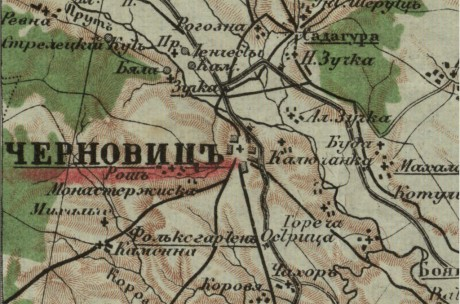 Специальная карта Европейской России - ЧЕРНОВЦЫ (Украина)