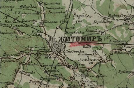 Специальная карта Европейской России – Житомир (Украина и прилегающая территория) 1915