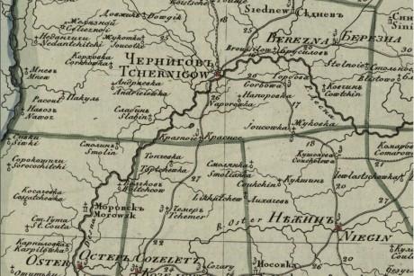 Генеральная карта Черниговской губернии