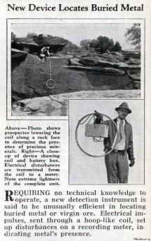 Один из первых металлоискателей