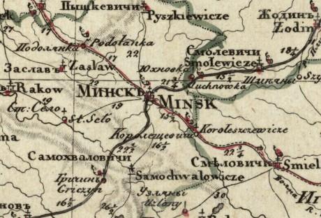 Генеральная карта Минской губерни