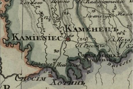 Генеральная карта Подольской губерни