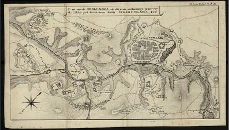 План Смоленска во время Смоленской войны 1632—1634 годов