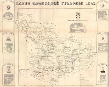Карта Олонецкой губернии 1845 года
