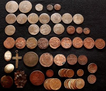 Остатки клада серебряных монет XVII века