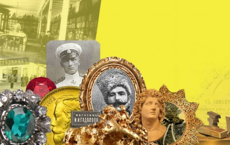 Пять знаменитых кладов Сибири