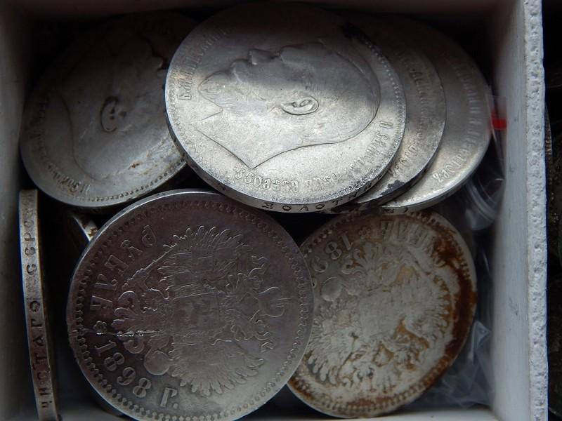 Клад серебряных монет времен Царской России