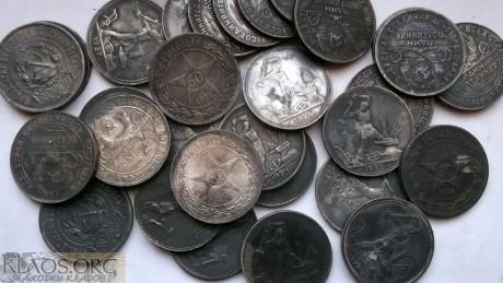 15 с половиной рублей