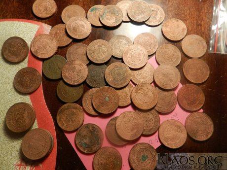 Клад коллекционера, собирал только 3 копеечные монеты