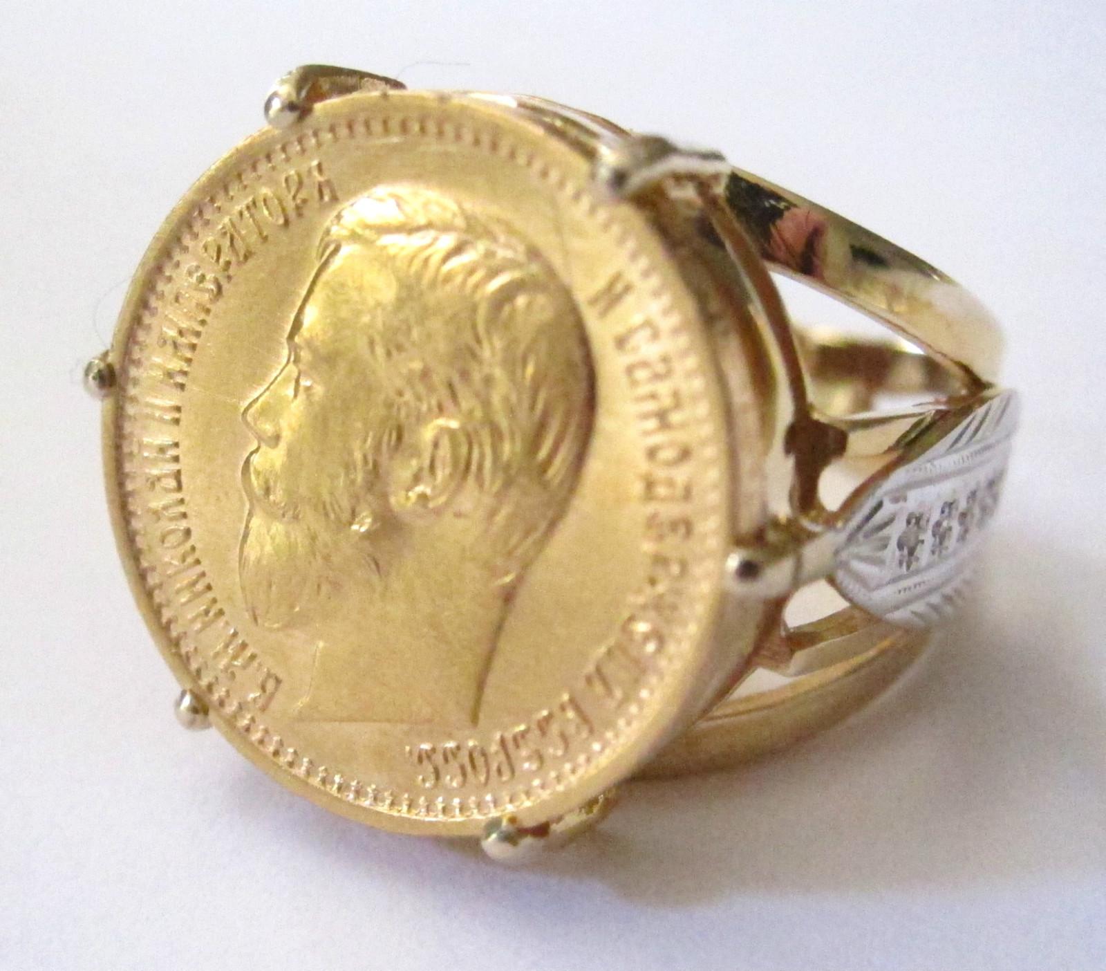 http://klads.org/wp-content/uploads/2013/05/ring-coin____klads-org____0046.jpg